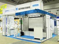 展示会・イベントの施工事例 化学・製薬・バイオ機器業界