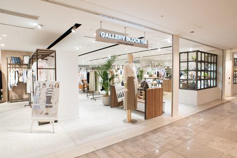 GALLERY BROCK 158 店舗内装工事