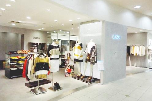 BOSCH 小田急百貨店 店舗内装工事展示会・イベントブース