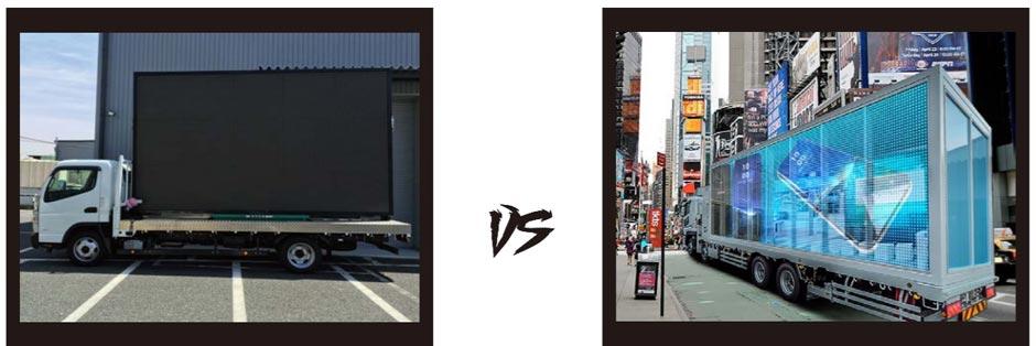 LEDビジョンを搭載したアドトラック(広告宣伝車)との比較