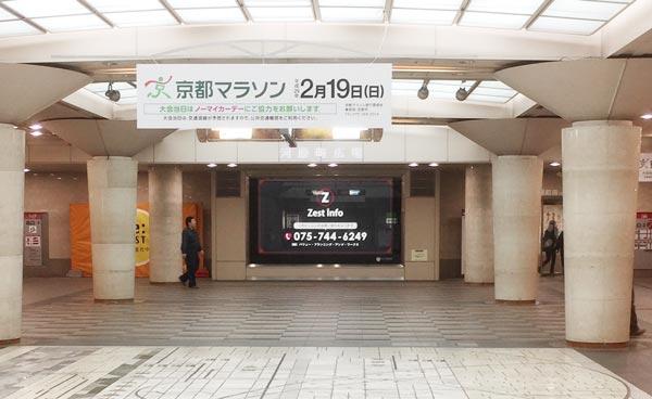 屋外ビジョン広告京都ビジョン