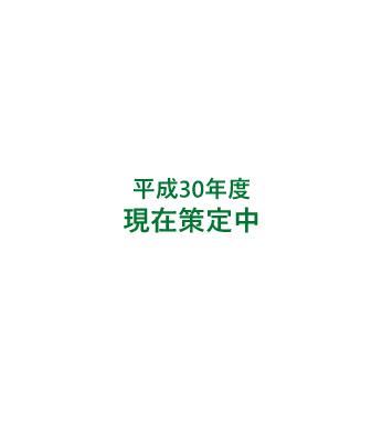 東京都分煙環境整備補助金