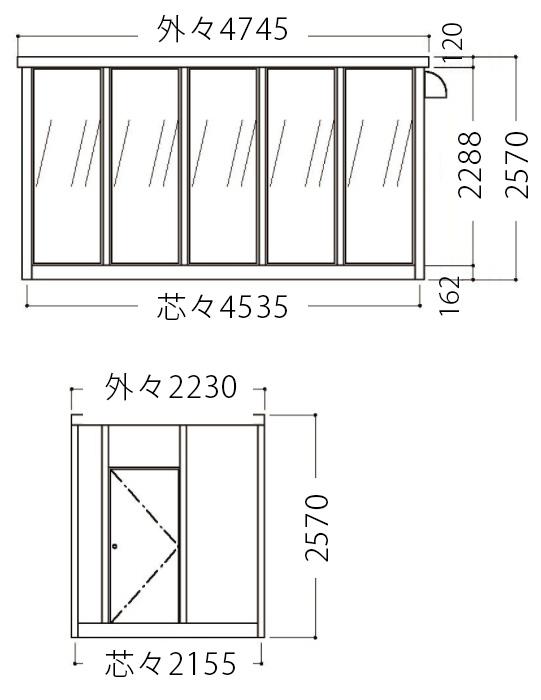 屋外喫煙室図面4