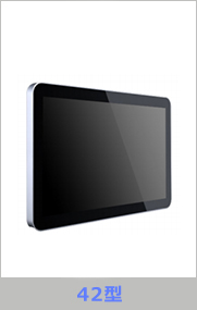 42型 横壁かけ式 デジタルサイネージ(nsmp-4200)