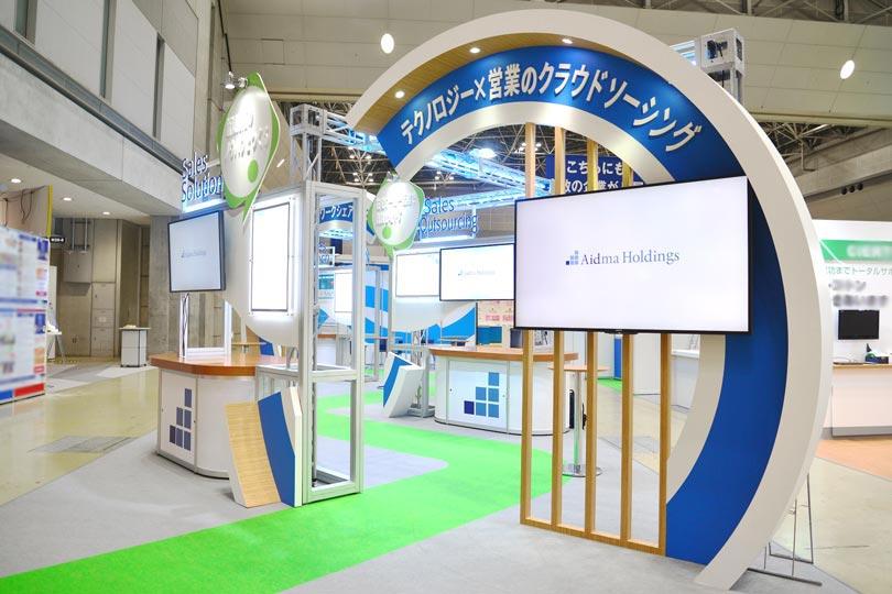 株式会社アイドマ・ホールディングス 営業支援EXPO夏展示会・イベントブース装飾画像