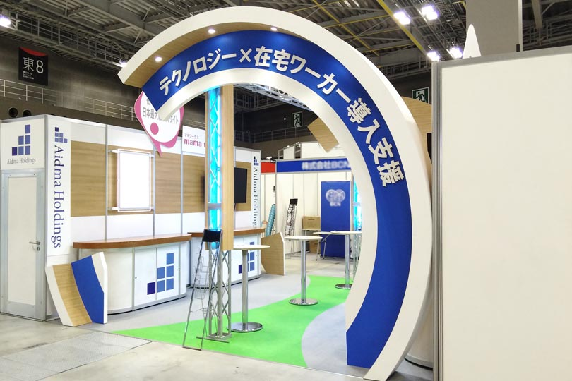 株式会社アイドマ・ホールディングス  働き方改革 EXPO展示会・イベントブース