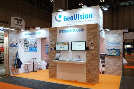 株式会社Geovision展示会・イベントブース