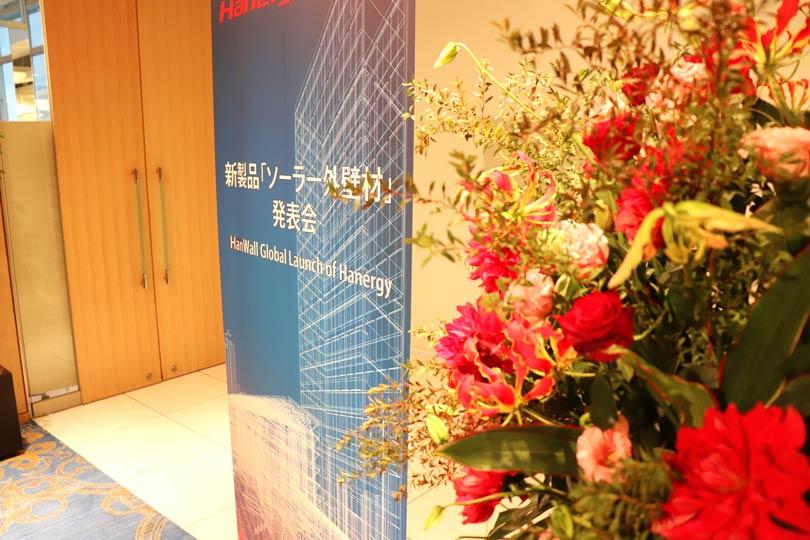 ハネジー・ホールディング展示会・イベントブース装飾画像