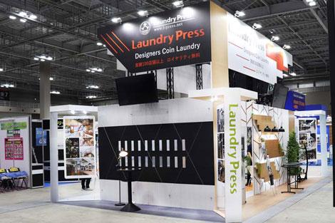 株式会社Laundry Press(ランドリープレス)展示会・イベントブース