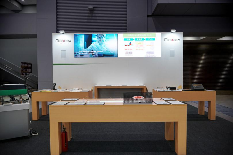マイクロ・テック株式会社展示会・イベントブース装飾画像