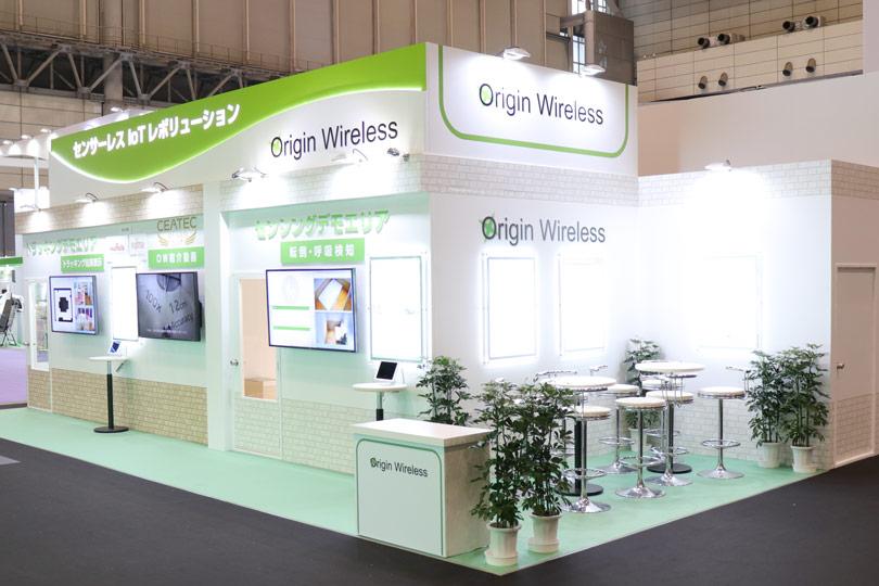 Origin Wireless Japan株式会社展示会・イベントブース