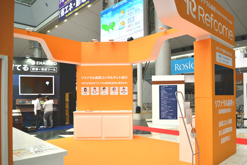 株式会社Refcome(リフカム)展示会・イベントブース装飾画像