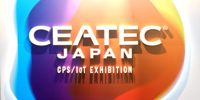 展示会ブース装飾・デザインCEATEC