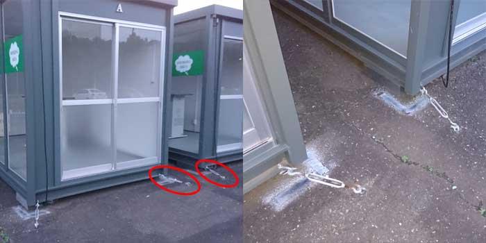 屋外喫煙所の風対策