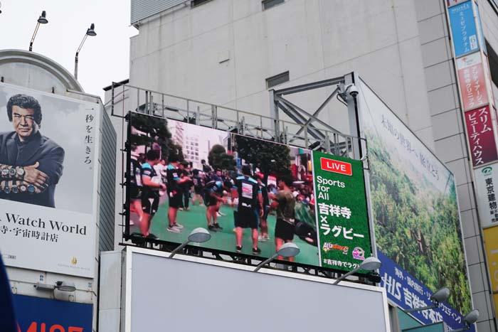 【Sports for All 吉祥寺×ラグビー】フレッシュタウン屋外ビジョンにて初のLIVE配信